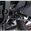 R&G Racing Adjustable Rearset (Race Pattern, No ABS) for ZX6-R 07-12