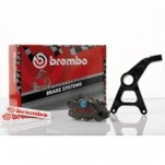 Brembo Rear Caliper Kit and Bracket for GSXR1000 08-10