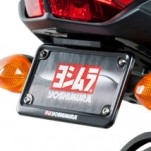 Yoshimura Fender Eliminator Kit for FZ8 10-13