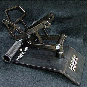 Woodcraft (Complete) Rearset Kit for ZX6R 07-08